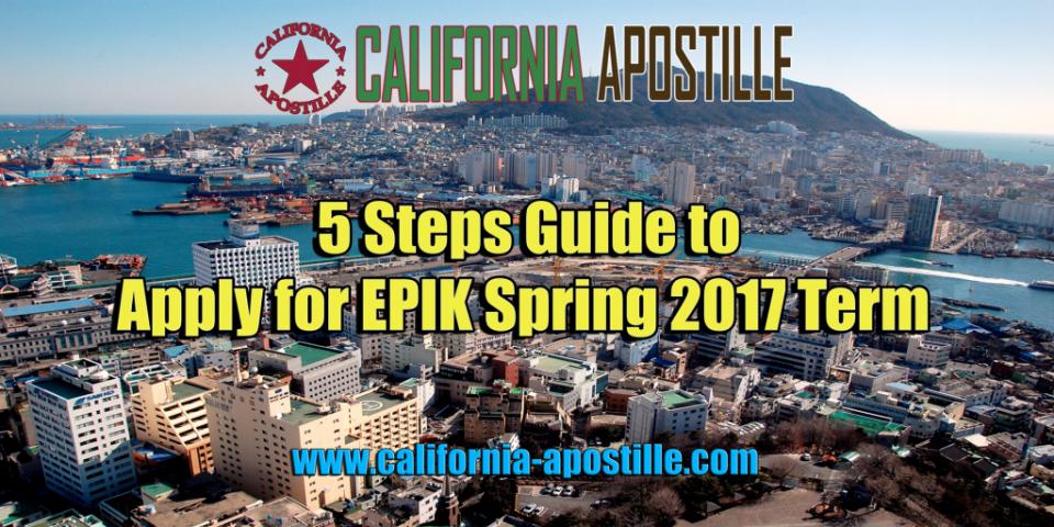 Apply for EPIK Spring 2017 Term